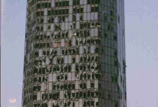 Bank One Tower, Tornado March 28, 2000